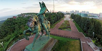 Metro Уфа