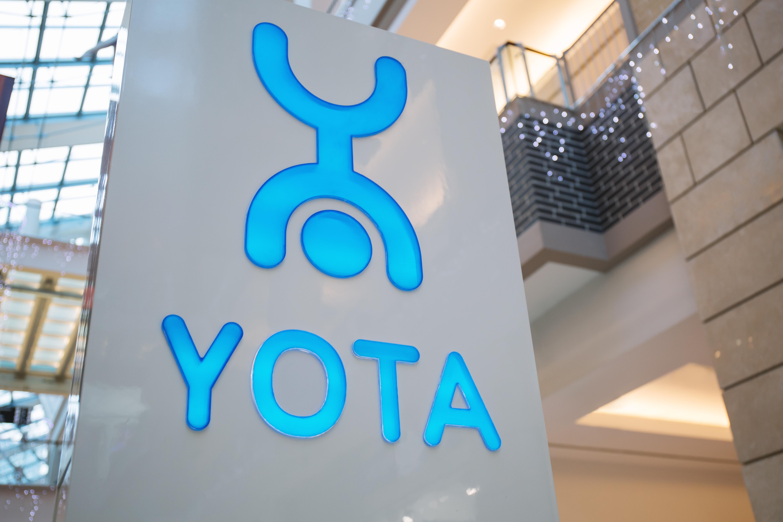 Yota – российский инновационный оператор беспроводной связи